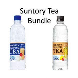 Suntory Bundle