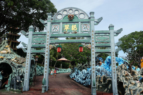 things to do in singapore - haw par villa