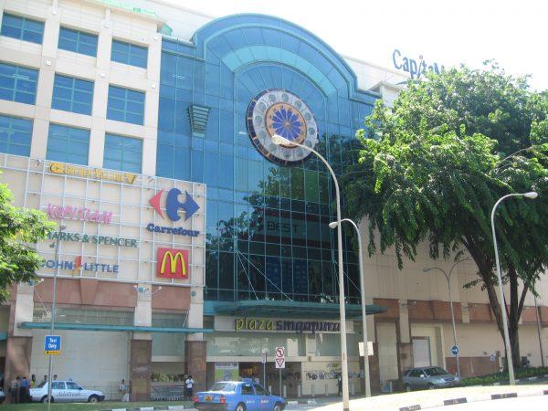 plaza singapura cheap parking singapore