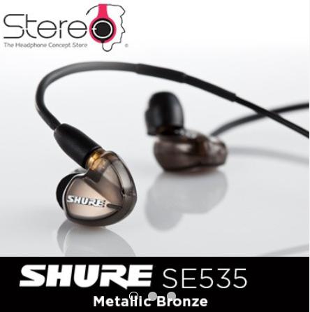 se535 in ear headphones