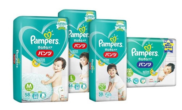 diapers travel with kids