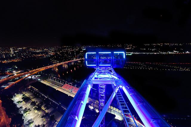 singapore flyer top