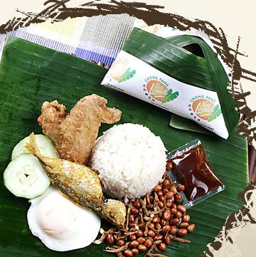 chong pang nasi lemak supper places in singapore