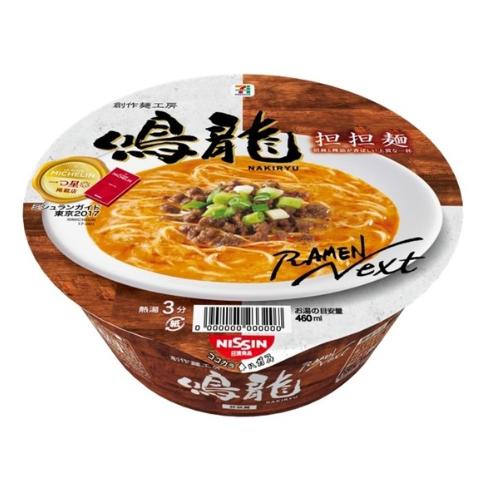 Nakiryu Dan Dan Mien Japanese instant noodles