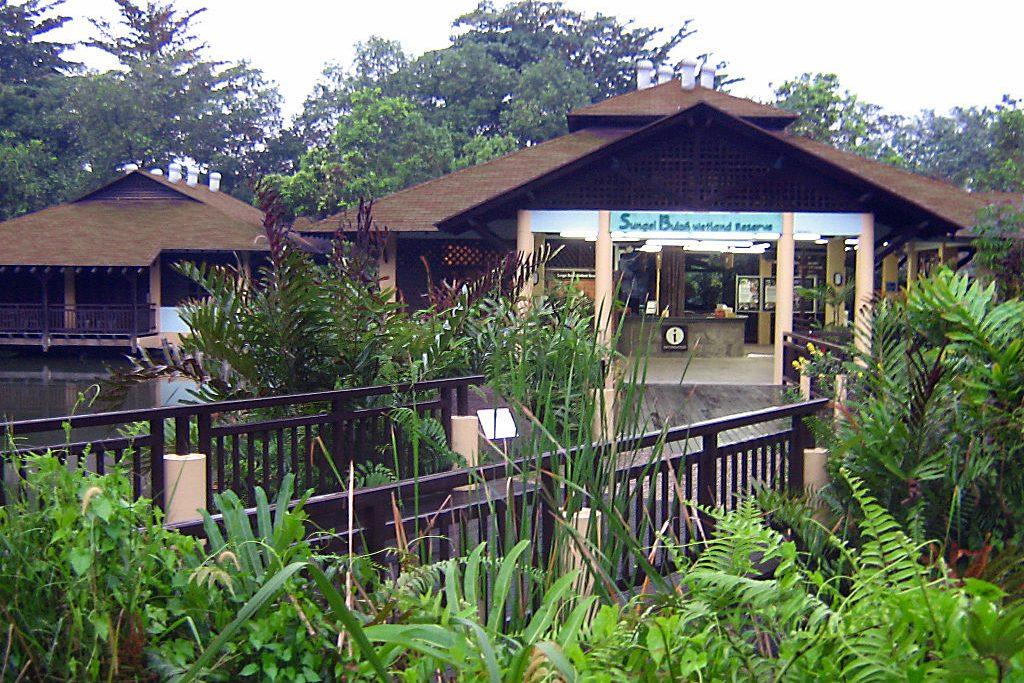 Hiking Trails Singapore Sungei Buloh Wetland Reserve Entrance