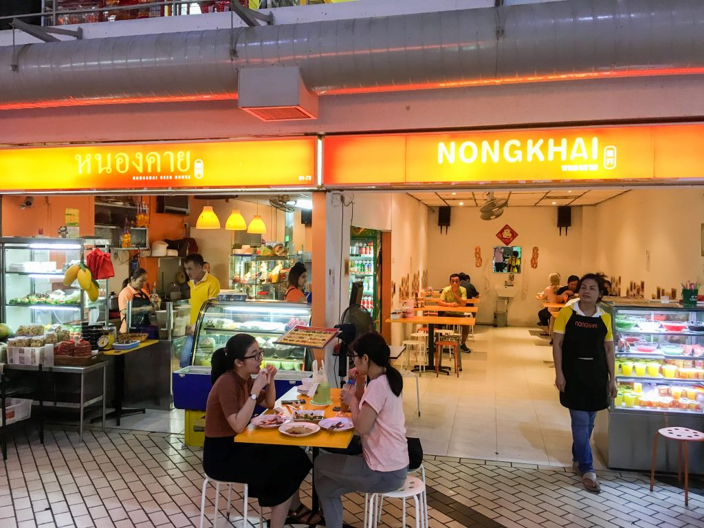 13 Golden Mile Thai Food Outlets You Must Eat At For An Authentic Experience