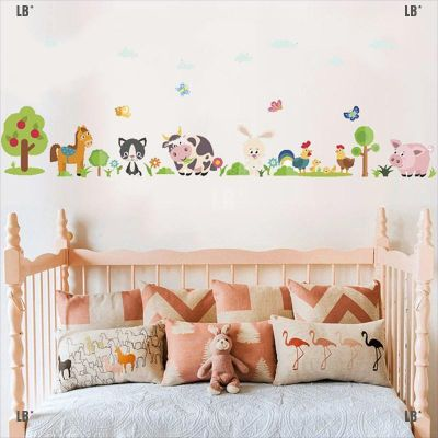 baby animal room decor
