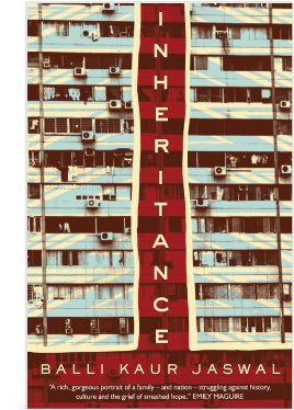inheritance must-read books