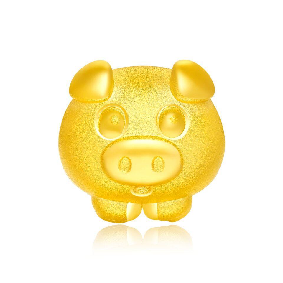 Gold Pig Pendant