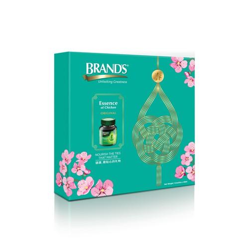 BRAND'S® Blissful Gift Set