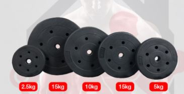 weight plates exercise equipment home gym