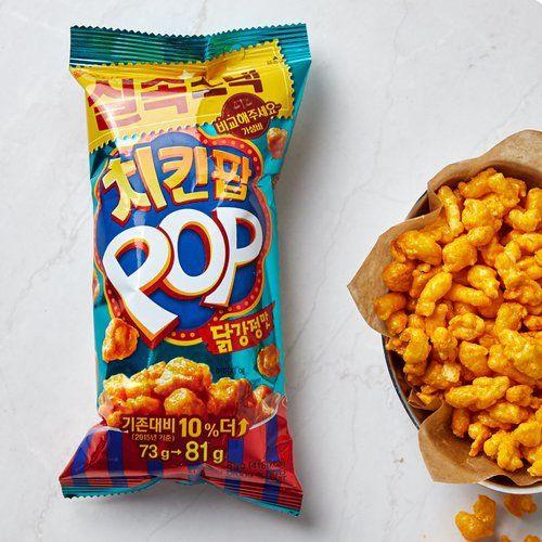 chicken pop korean snack