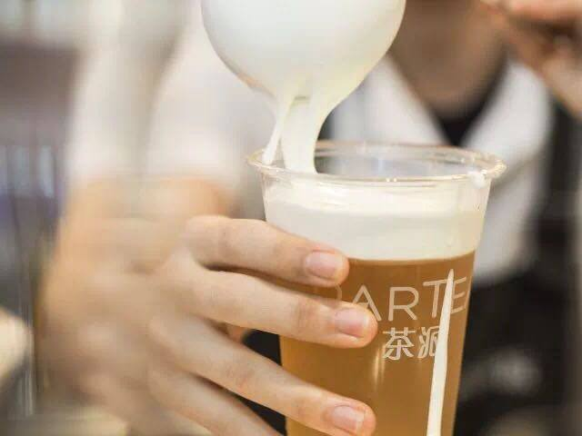 partea jinfeng cheese tea in Singapore