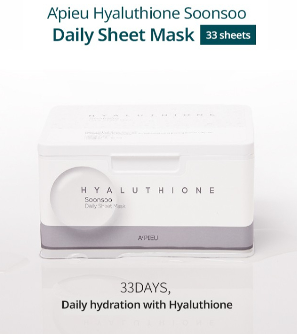 best korean face masks apieu daily sheet mask hydroluthione