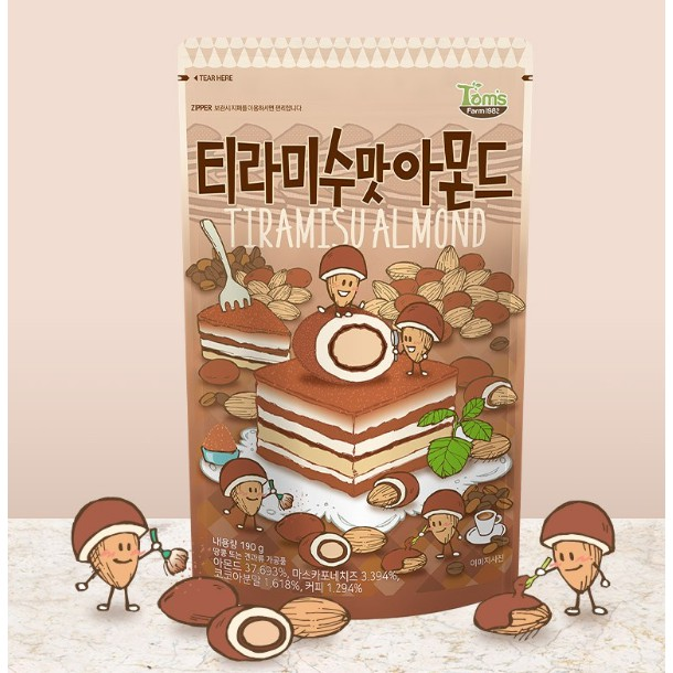 tiramisu almond nut korean snack singapore