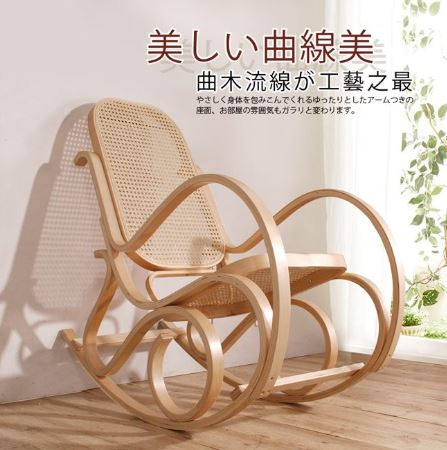 wooden rocking chair vintage furniture in Singapore