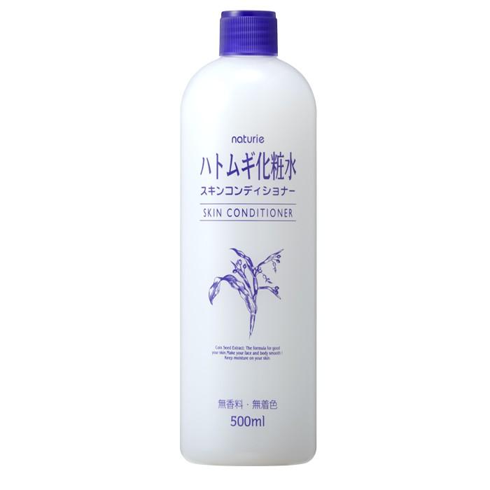 naturie hatomugi skin conditioner liquid best japanese skin care products