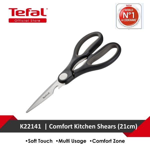 kitchen equipment singapore tefal comfort kitchen shears