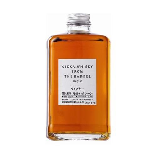 nikka whiskey father's day gifts singapore