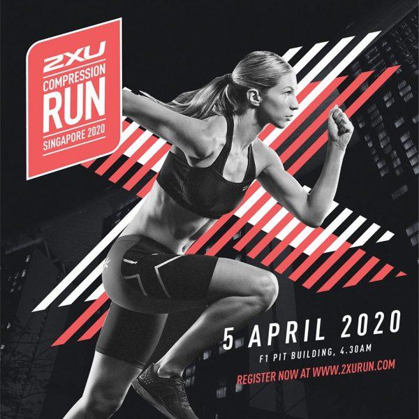 2xu compression run singapore running events in 2020