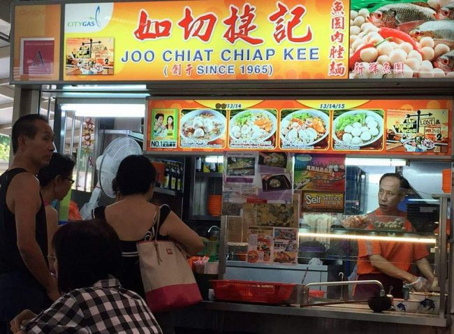 best hawker stalls in singapore easy joo chiat chiap kee fishball noodles