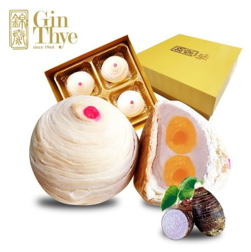 gin thye teochew best traditional mooncakes in singapore