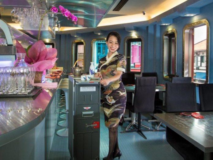 sushi airways featured image