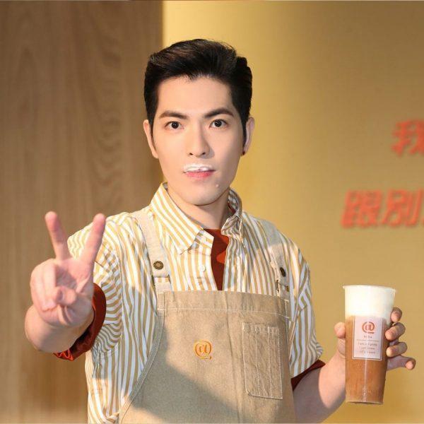 jam hsia @attea singapore new best bubble tea