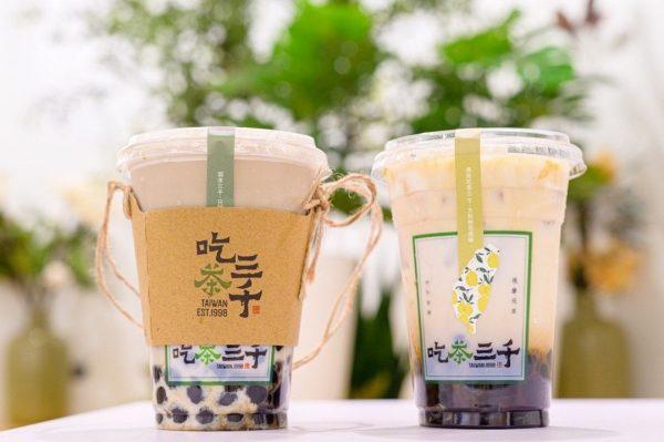 chicha san chen best bubble tea singapore artisanal dong ding oolong
