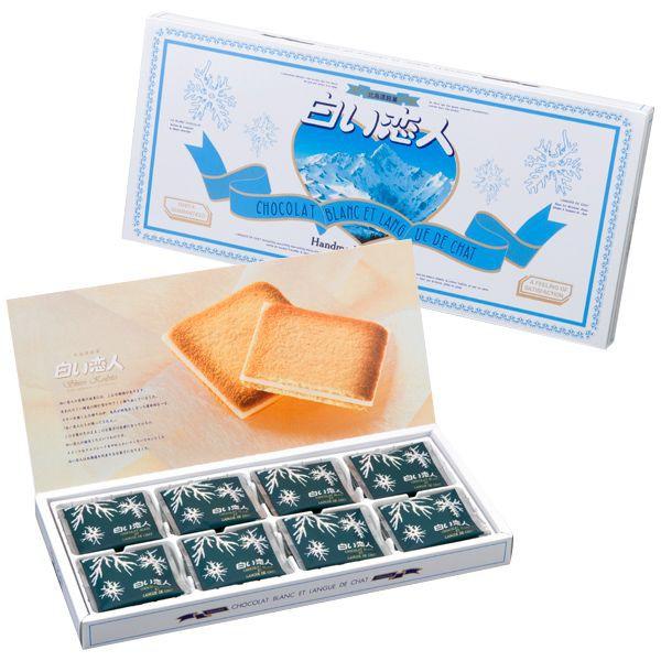 white lover best japanese snack