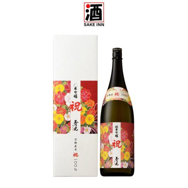 christmas gift idea tamano hikari iwai celebrate junmai ginjyo sake