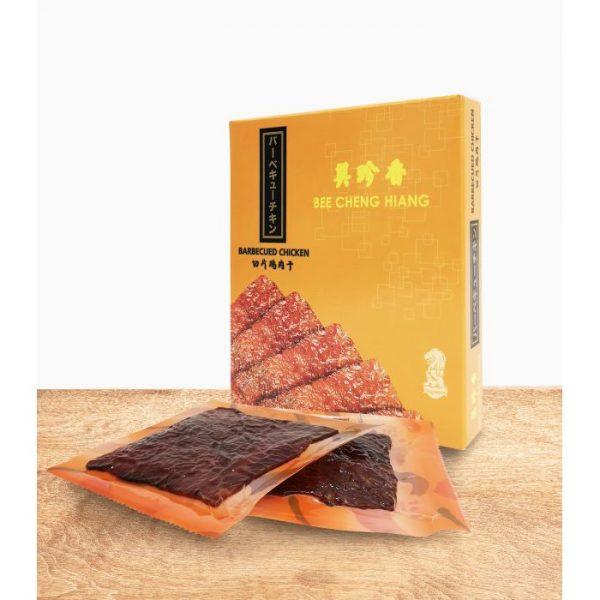christmas gift idea bee cheng hiang sliced chicken bakkwa