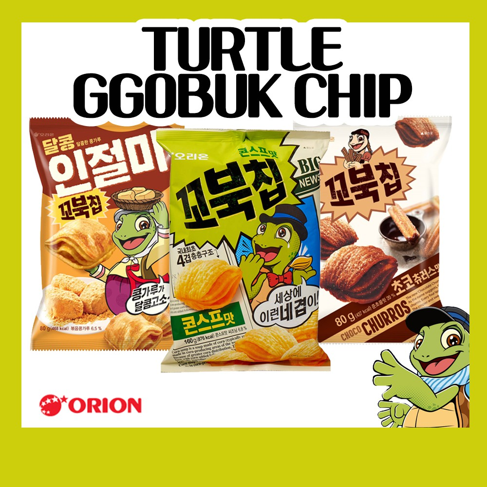 turtle ggobuk chips