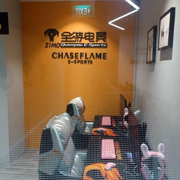 chaseflame e sports lan shops singapore