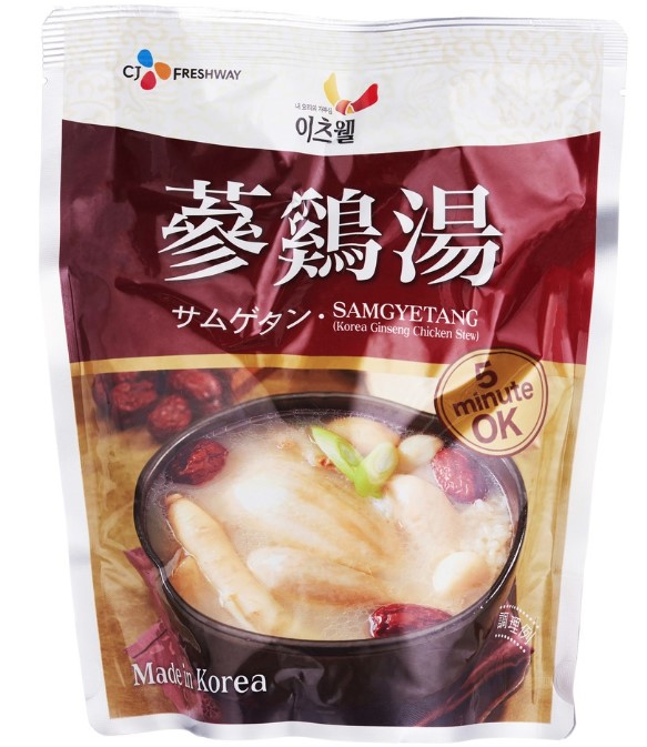 ginseng chicken soup foods to boost immunity systems