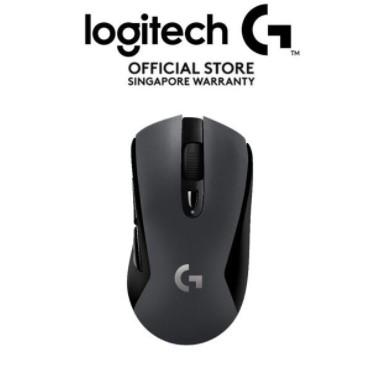 logitech g603 lightspeed wireless best gaming mouse