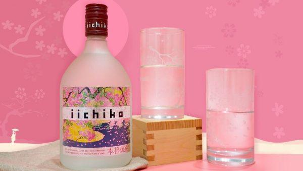sake inn alcohol delivery singapore