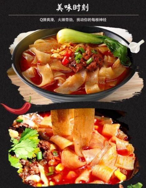 chong qing spicy hot pot instant noodles suan la fen