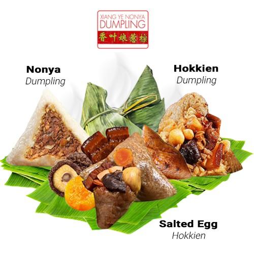 different rice dumplings from Xiang Ye Nonya dumpling shop