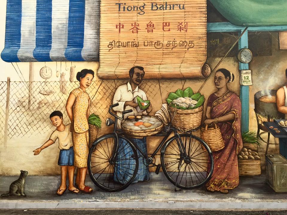 best neighbourhood in singapore with wall mural tiong bahru