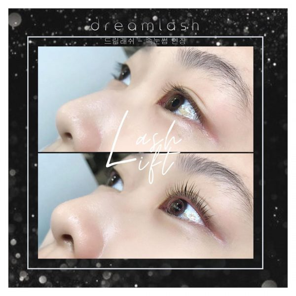 best lash lift salon singapore dreamlash korea k-beauty style