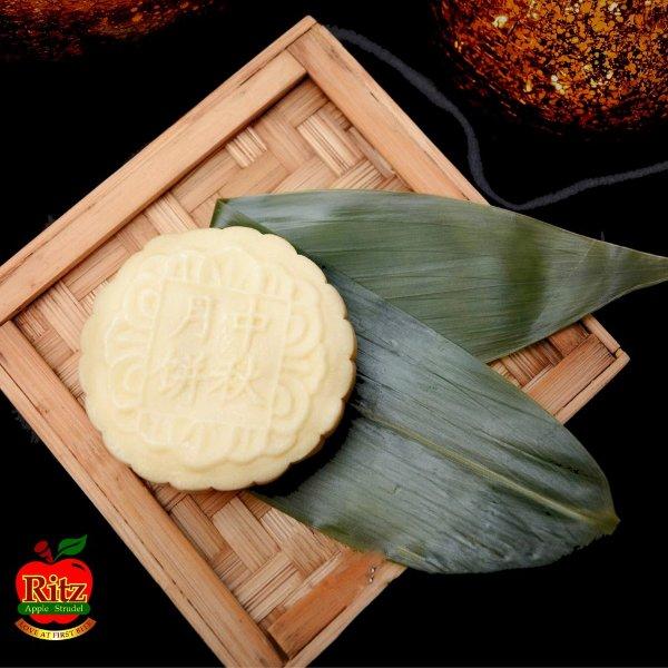 best durian snowskin mooncake 2020 singapore mid autumn festival ritz apple strufel d24