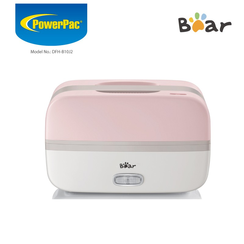 bear electric lunch box teachers' day gift idea singapore handheld