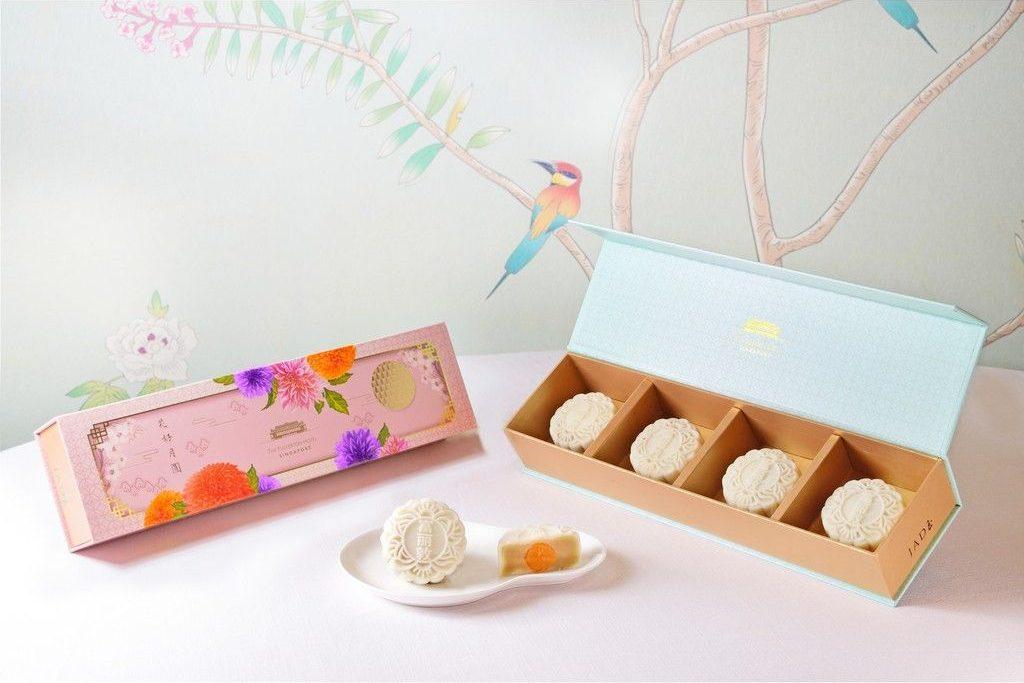 fullerton mooncak box design inside of box
