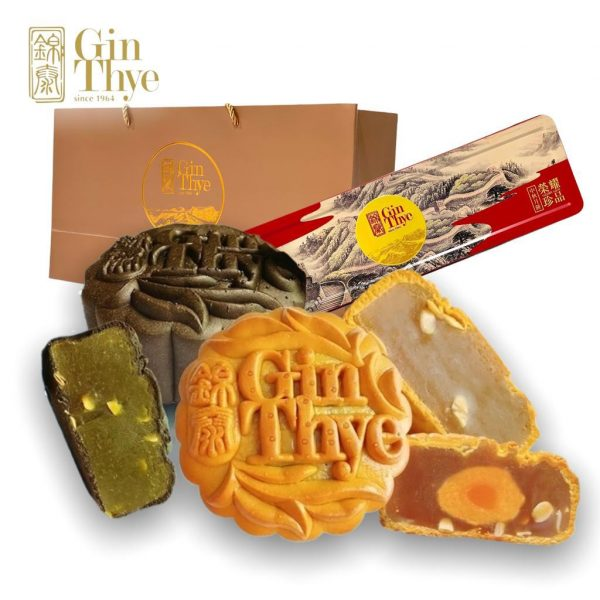 Gin Thye Less Sugar Traditional Baked Mooncakes