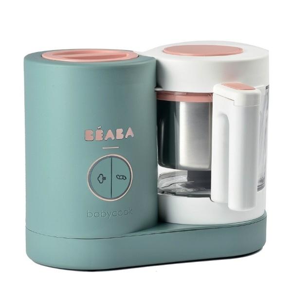 best bay food maker beaba baby neon green pink blender steamer