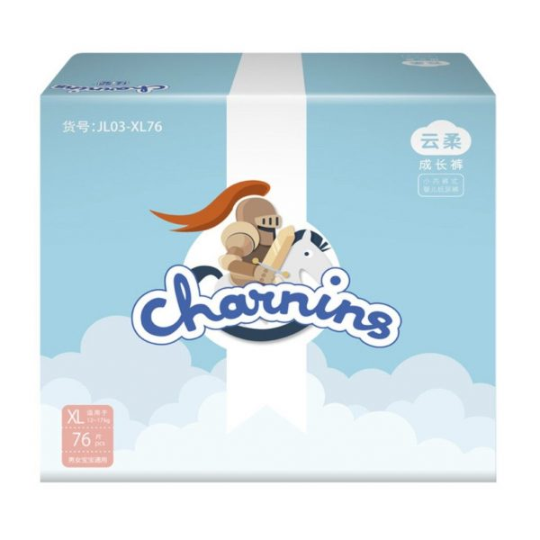 charnins diaper baby diapers singapore