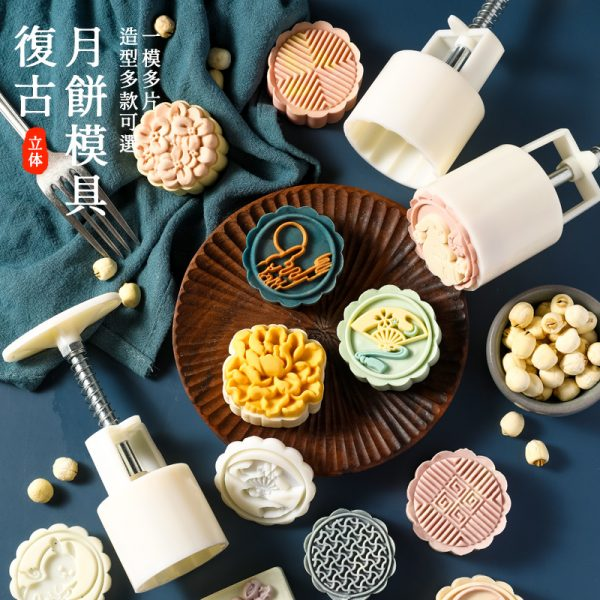 mooncake stamp mould 3d indent easy mooncake recipes tool