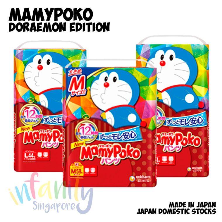 mamypoko doreamon edition best newborn diapers singapore