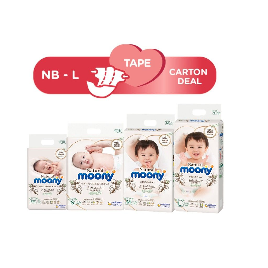 natural moony best newborn diaper singapore